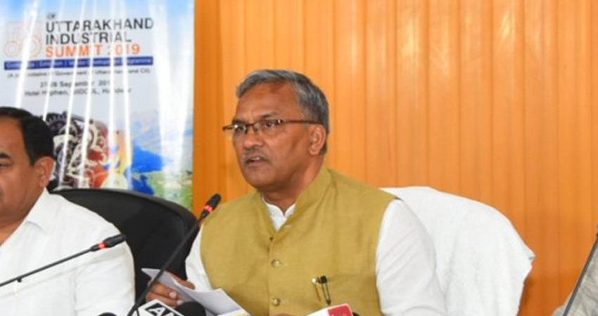 हरिद्वार में औद्योगिक शिखर सम्मेलन का आयोजन, जुटेंगे उद्योग जगत के दिग्गज