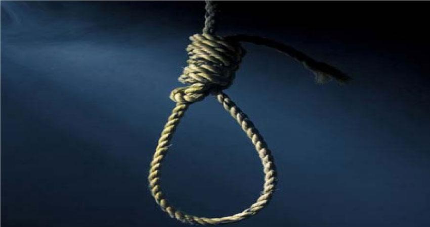 पालतू चूहे की मौत से 12 साल की दुखी छात्रा ने लगाई फांसी