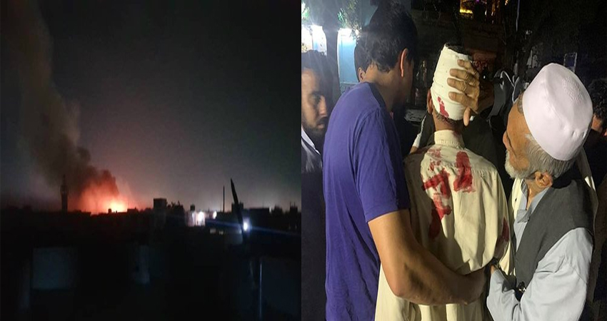 अफगानिस्तान की राजधानी काबुल में जोरदार धमाका, 5 लोगों की मौत, 50 से अधिक घायल