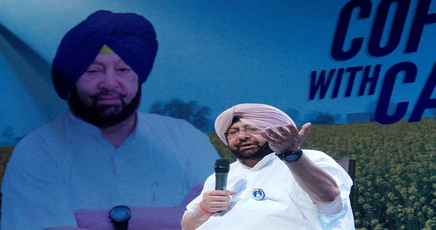 मुख्यमंत्री ने चंडीगढ़ डीएसपी कैडर को दिल्ली व अन्य यूटी के साथ मिलाने का किया विरोध