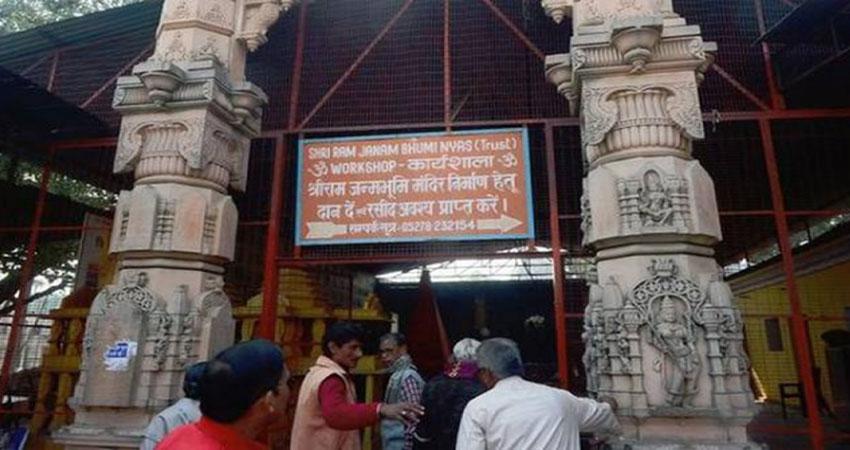 मंदिर निर्माण के लिए अयोध्या आमंत्रित किए जाएंगे राम भक्त