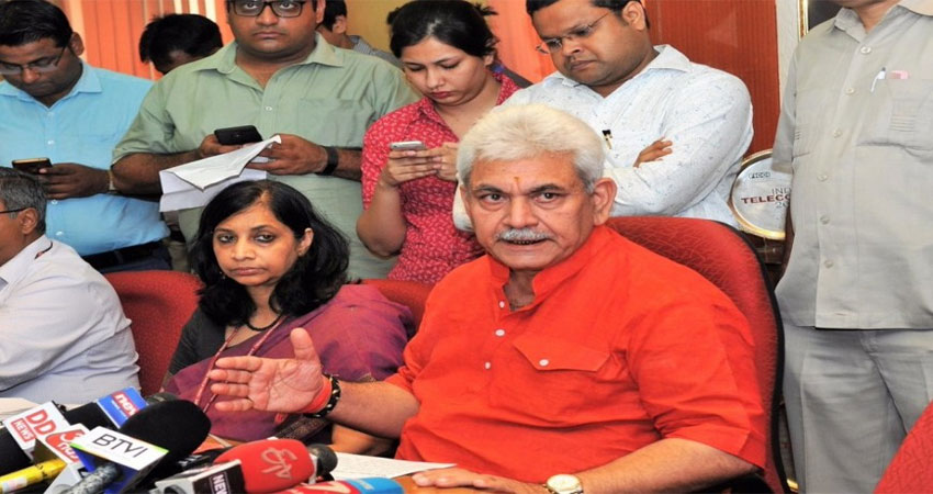 'इंडिया मोबाइल कांग्रेस देगी भविष्य को दिशा'