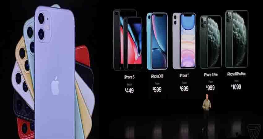 Apple ने लॉन्च किया iphone 11, कीमत और फीचर्स जानकर उड़ जाएंगे होश