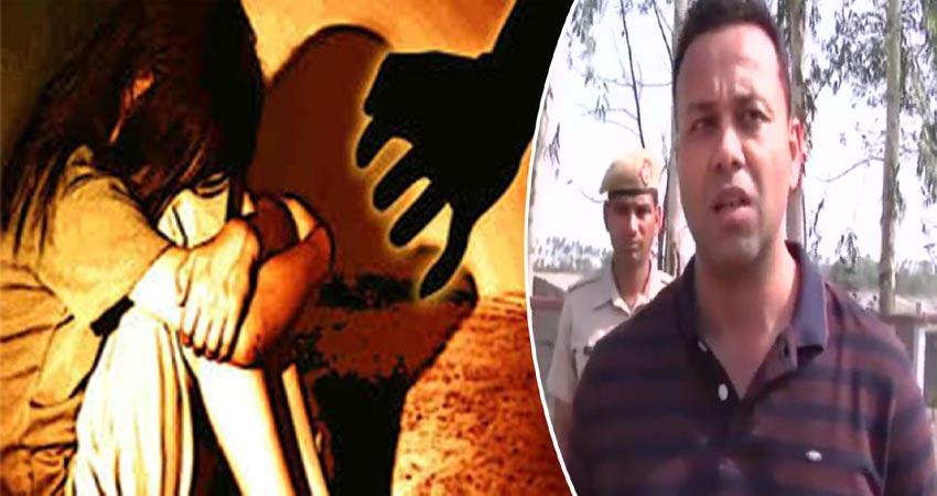 शर्मनाक! हरियाणा में 6 साल की मासूम बच्ची से यौन शोषण के बाद हत्या