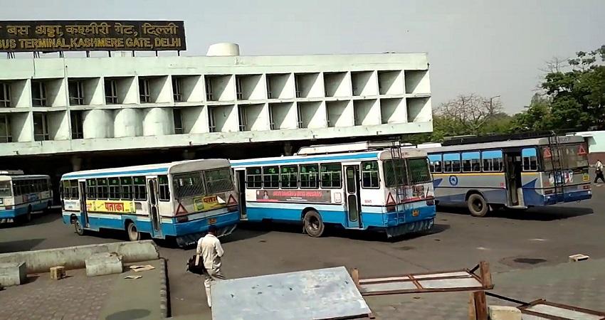 दिल्ली: नवंबर में खुल सकते हैं तीनों अंतरराज्यीय बस अड्डे