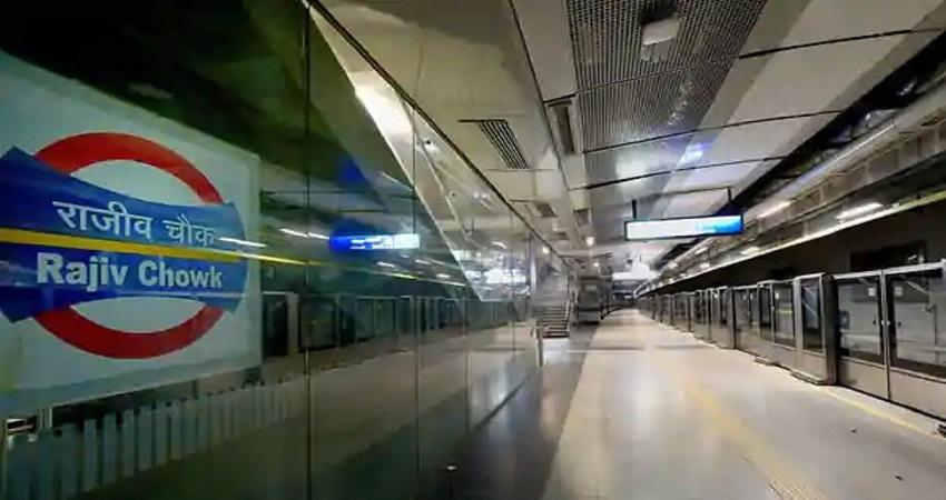 हाथरस कांड: दिल्ली में विपक्षी दलों का हल्ला बोल, बंद करने पड़े 3 मेट्रो स्टेशन