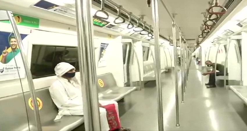 पहले दिन दिल्ली मेट्रो ने लगाए 450 से अधिक फेरे, जानें कितने यात्रियों ने किया सफर