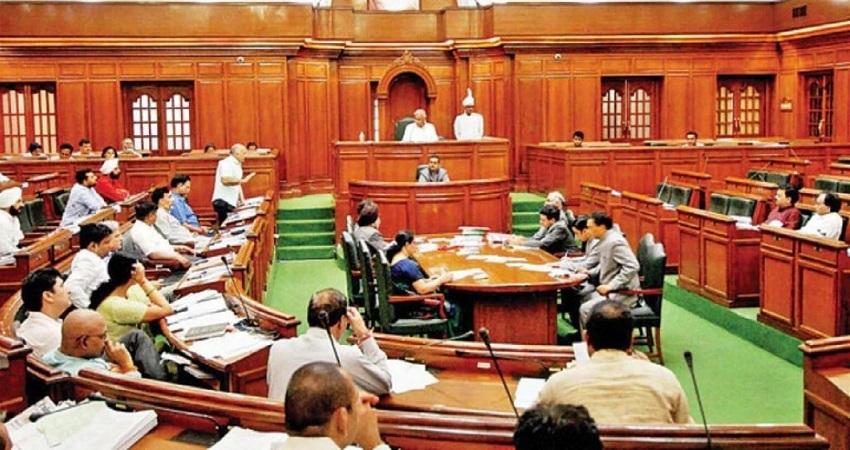 दिल्ली विधानसभा में आज पेश होने वाला बजट बनेगा इतिहास, जानें कैसे