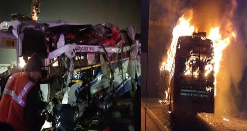उत्तरप्रदेश: कन्नौज के भीषण सड़क हादसे में 20 यात्री के मौत की आशंका, PM मोदी ने ट्वीट कर जताया दुख