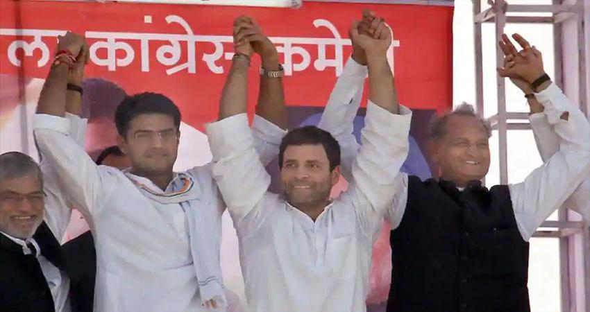 राजस्थान विधानसभा चुनाव के लिए कांग्रेस ने जारी की 152 उम्मीदवारों की पहली सूची