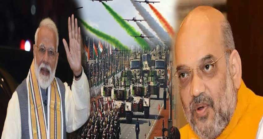 #71thRepublicDay: प्रधानमंत्री नरेंद्र मोदी समेत इन नेताओं ने दी सभी देशवासियों को बधाई