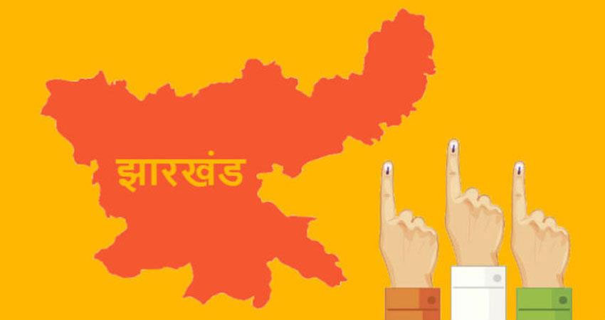 झारखंड विधानसभा चुनाव 2019: शाम 5 बजे तक 70.83 फीसदी मतदान