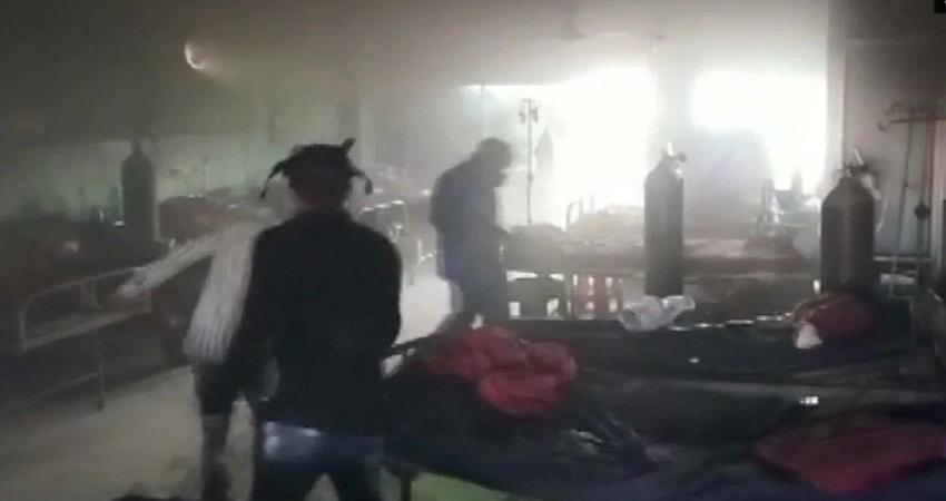 छत्तीसगढ़ के राजधानी अस्पताल में लगी भीषण आग, 5 लोगों की मौत