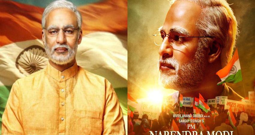 मोदी की बायोपिक पर चुनाव आयोग ने सुप्रीम कोर्ट को नहीं सौंपी रिपोर्ट