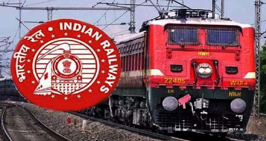 India Railway: ट्रेन टिकट रिजर्वेशन के नियमों में आज से बड़ा बदलाव, ये नियम होगा लागू