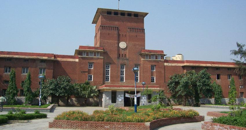 दिल्ली विश्वविद्यालय में आज से होंगे प्रोफेशनल कोर्सेज में दूसरी सूची के दाखिले