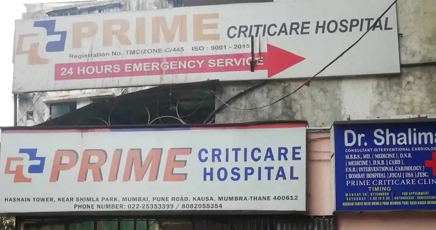 महाराष्ट्र: ठाणे के प्राइम क्रिटिकेअर अस्पताल में आग लगने से चार मरीजों की मौत