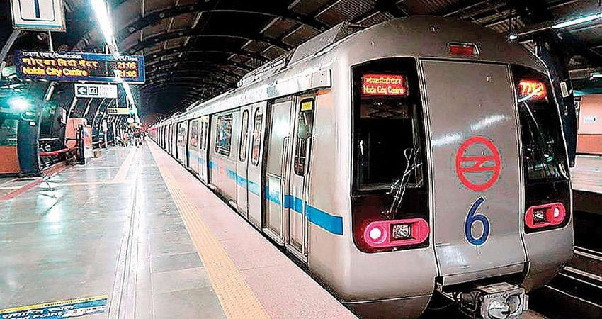 Unlock-4: मेट्रो में तैनात होंगे दिल्ली सरकार के वॉलंटियर
