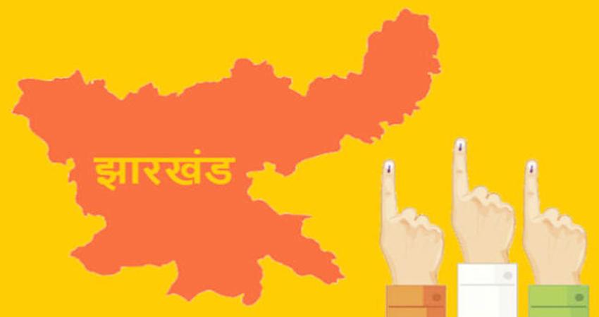 झारखंड विधानसभा चुनाव 2019: चौथे चरण का मतदान शुरू