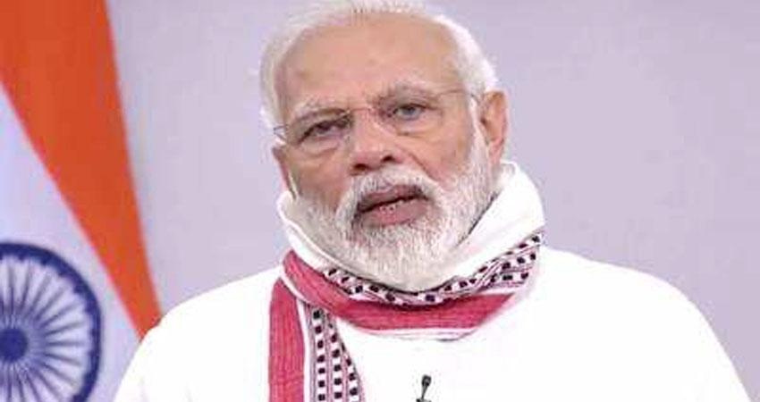 PM नरेंद्र मोदी आज वीडियो कॉन्फ्रेंसिंग के जरीए प्रोबैशनेरी IPS अधिकारियों से करेंगे संवाद