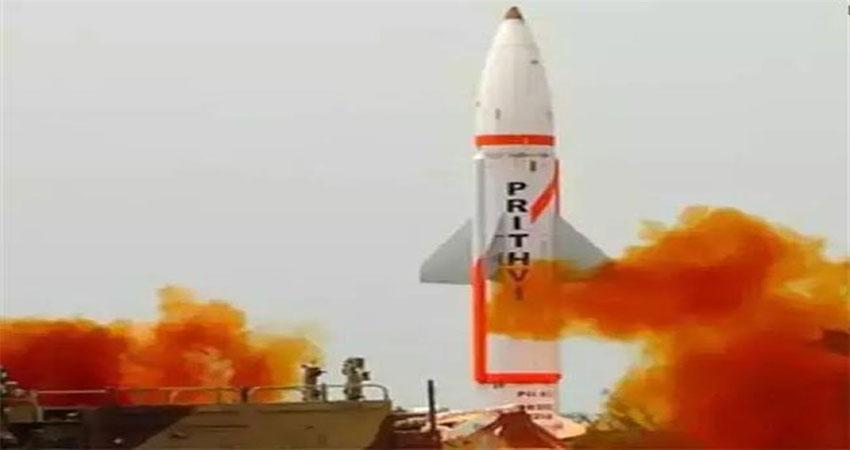 भारत ने किया पृथ्वी-2 मिसाइल का सफल रात्रि परीक्षण, 350 किमी है मारक क्षमता