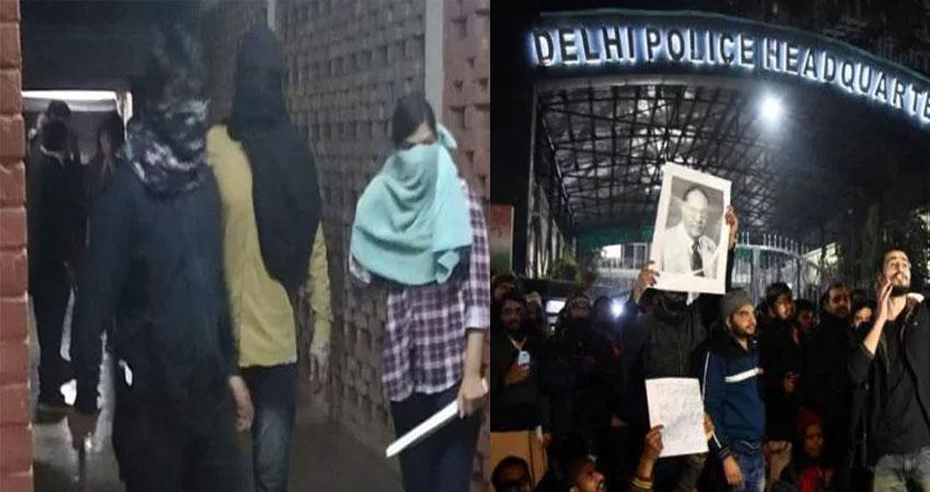 दिल्ली पुलिस का JNU में हुए हिंसा पर बड़ा दावा, कहा-  संदिग्धों की पहचान हो गई है