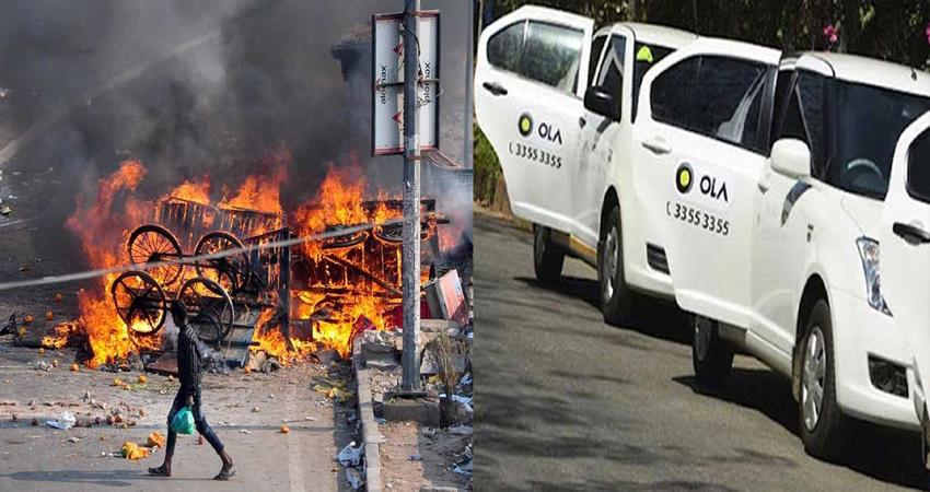 #DelhiRiots: दिल्ली हिंसा के बीच ऑटो-टैक्सी व ओला-उबर ने अपना परिचालन बंद किया