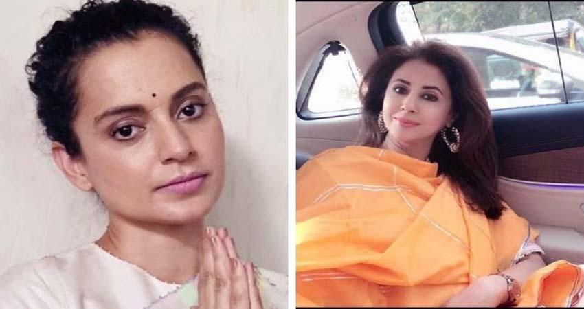 ''जय महाराष्ट्र'' का नारा लगाने पर उर्मिला ने कंगना का बनाया मजाक, कहा- बहन तुम सिर के बल...
