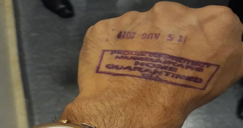 मुंबई पहुंचे पटना के सीटी SP को किया गया क्वारंटीन, बिहार DGP ने लगाया ये आरोप