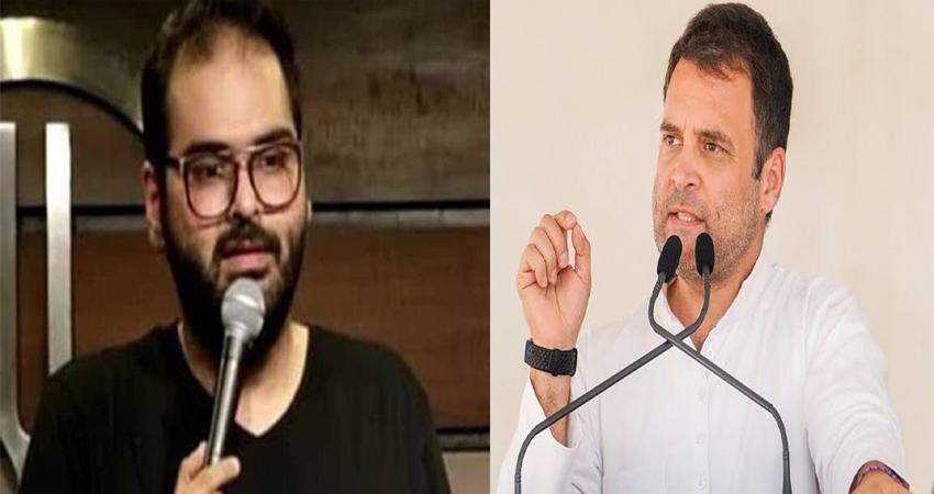 टीवी एंकर से बदसलूकी करने वाले कामरा के समर्थन में आए राहुल गांधी, कही ये बात
