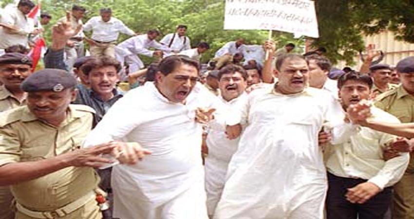 आज कांग्रेस CAA और मंदी के खिलाफ करेगी भूख हड़ताल, कहा- AAP और BJP की नीतियां जनविरोधी