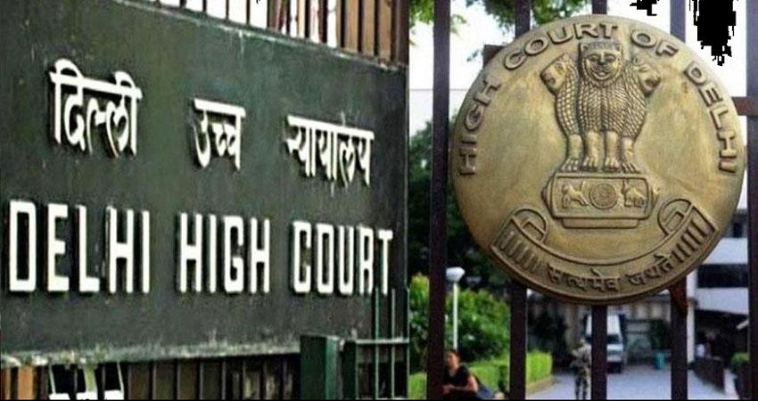 दिल्ली हाई कोर्ट में अब तक 6 पॉजिटिव मामले, आज और कल भी होंगे टेस्ट