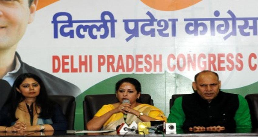 आज इंदिरा गांधी के जन्मदिन पर महिला कांग्रेस सभी जिलों में करेगी सम्मेलन