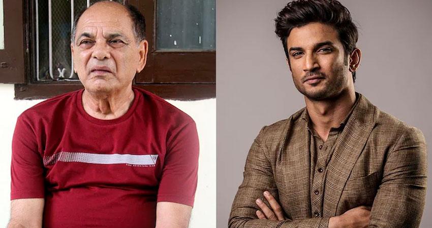 सुशांत के पिता को दिल्ली HC से बड़ा झटका, खारिज हुई फिल्मों की रिलीज पर रोक लगाने की याचिका