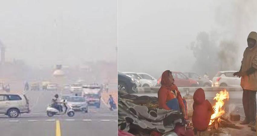 दिल्ली वालों पर ठंड और प्रदूषण की दोहरी मार, 119 साल का टूटा रिकॉर्ड