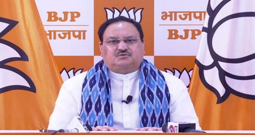 BJP एकमात्र पार्टी जिसने जातिवाद, तुष्टीकरण की राजनीति को खारिज कियाः JP नड्डा