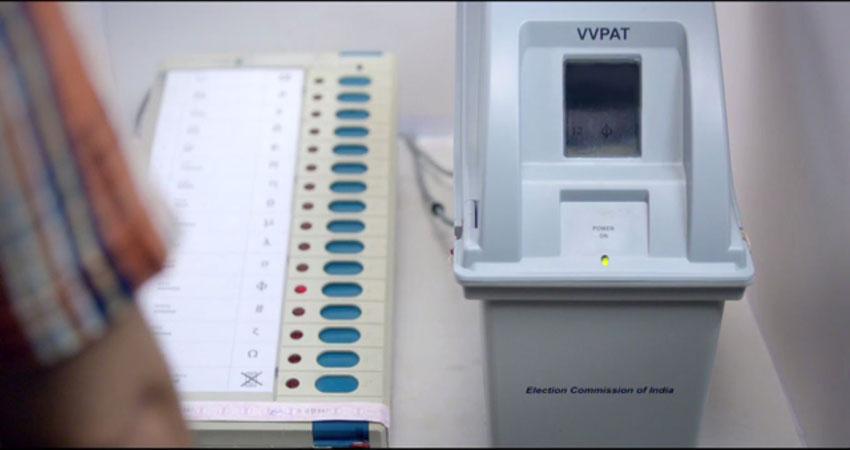 लोकसभा चुनाव के लिए आज से शुरू होगा नामांकन