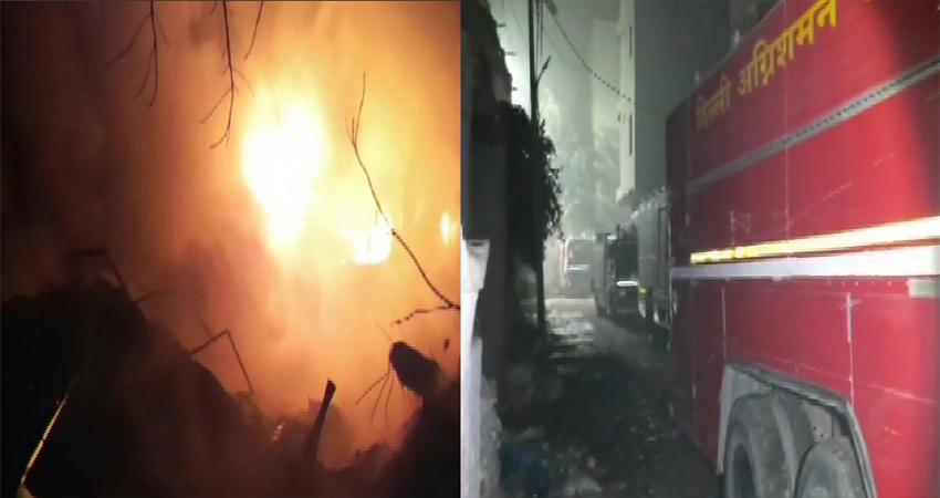 दिल्ली: 4 मंजिला इमारत में लगी भीषण आग, झुलसे 3 फायरकर्मी