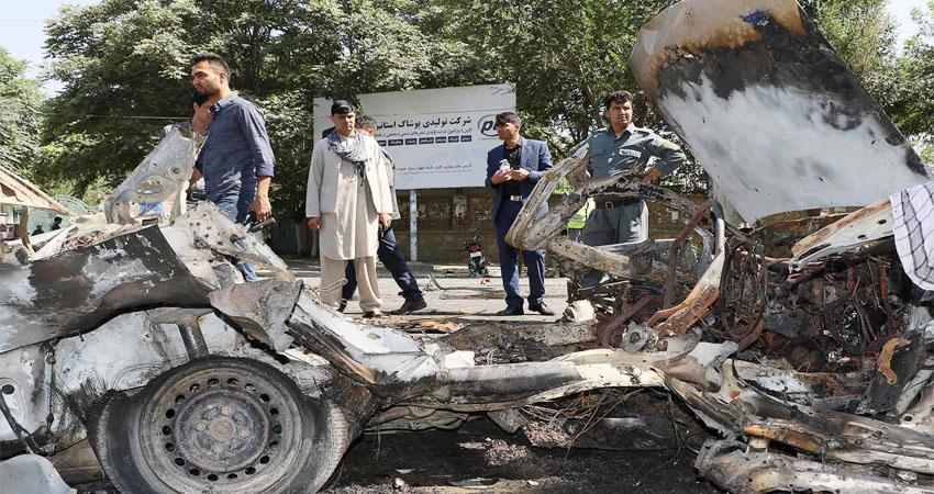 अफगानिस्तान में कार में बम धमाका, 8 लोगों की मौत, 30 घायल