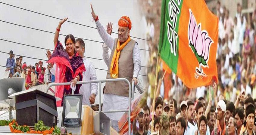 भाजपा ने राजस्थान विधानसभा चुनाव के लिए 131 उम्मीदवारों के नाम पर लगाई मुहर