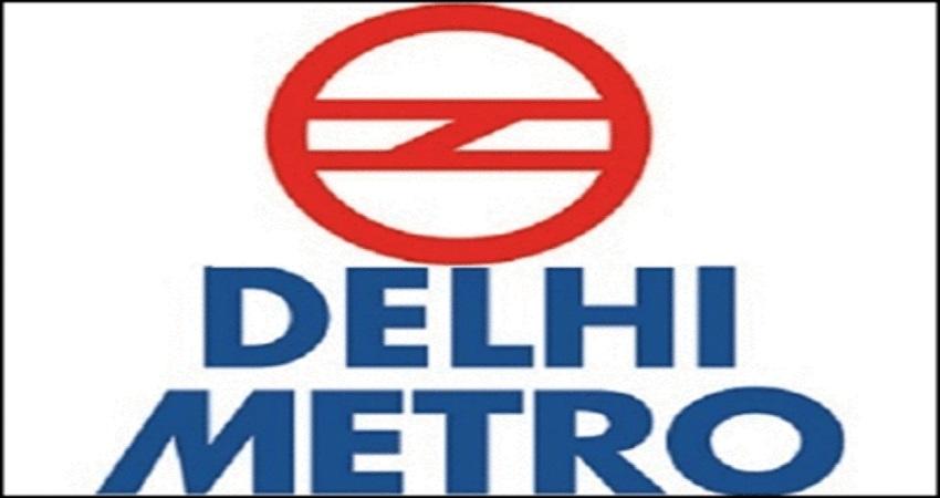 मेट्रो खुलने से पहले DMRC ने दिल्लीवालों को दी ये सलाह
