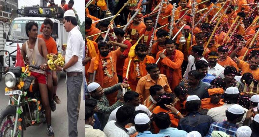 ऐसे ही हमेशा बना रहे 'हिन्दुओं और मुसलमानों में भाईचारा'