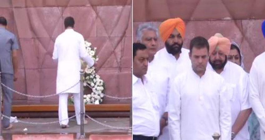 जलियांवाला बाग में शहीदों को राहुल गांधी ने दी श्रद्धाजंलि, CM अरमिंदर सिंह भी मौजूद
