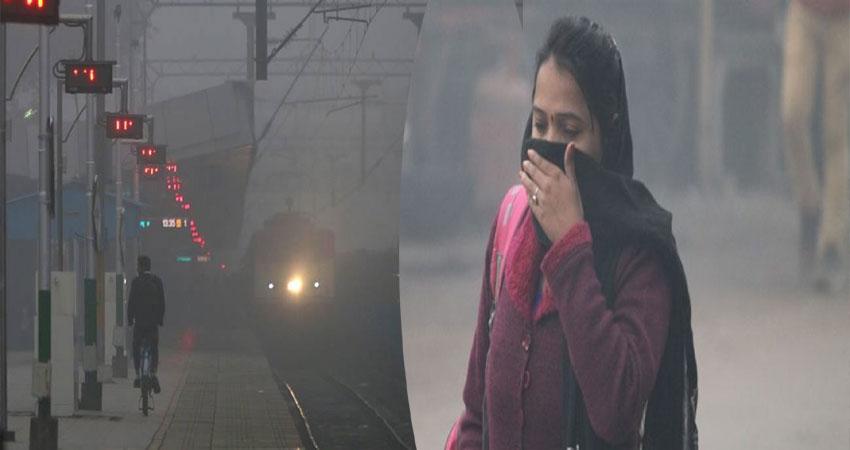 कोहरे ने लगाया यातायात पर ब्रेक, प्रदूषण के साथ सांसों पर लगा स्वाइन फ्लू का पहरा