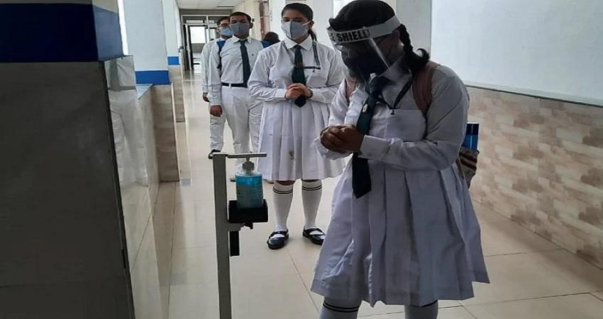 Good News: दिल्ली में स्कूल खुलने के बाद भी बच्चों में नहीं बढ़ी कोरोना संक्रमण दर