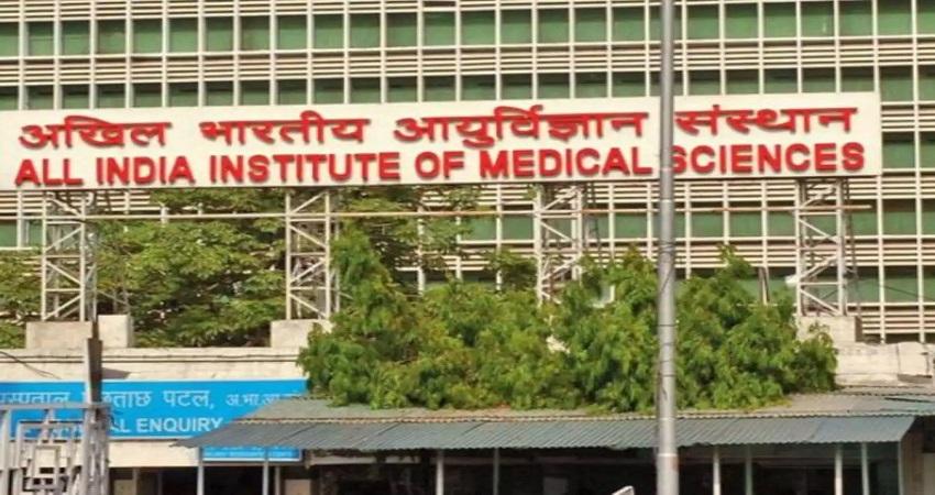 दिल्ली: परिसर में फायर स्टेशन वाला देश का पहला अस्पताल बनेगा एम्स