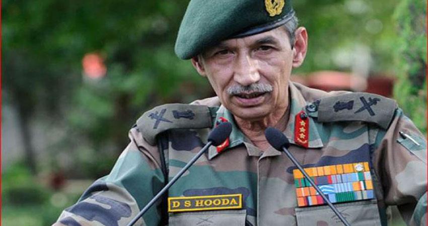 डी एस हुड्डा बोले- जवाबी कार्रवाई के लिए हमेशा खुले थे सेना के हाथ