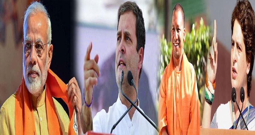2019 Lok Sabha Election का थमा प्रचार, आखिरी मतदान कल- 23 मई को नतीजे