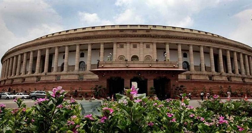 दिसंबर से शुरू होगा नए संसद भवन का निर्माण, सांसदों को मिलेंगी डिजिटल सुविधाएं