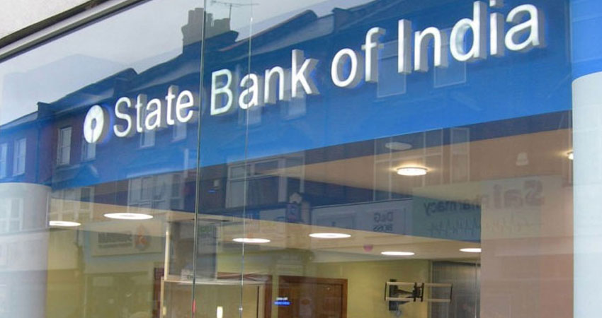 खुशखबरी: इस बैंक में निकाली भारी वैकेंसी, 70,000 से अधिक होगा पे-स्केल